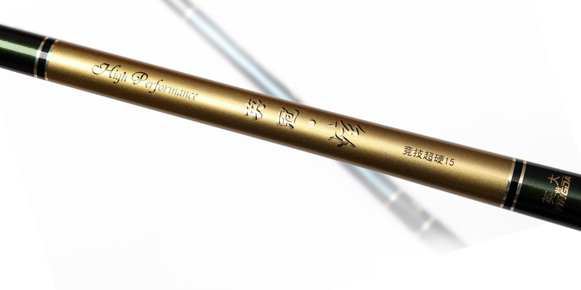 竿身以18K金色涂装搭配魅力黑色<br />奢迷的新古典主义风,优雅中不失豪华