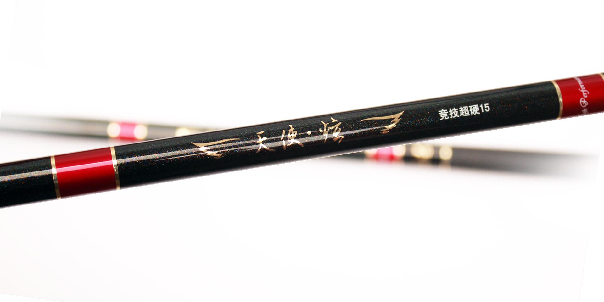 竿身黑色 阳光下变为湖兰色 它那丰富的层次感和色彩感令人陶醉