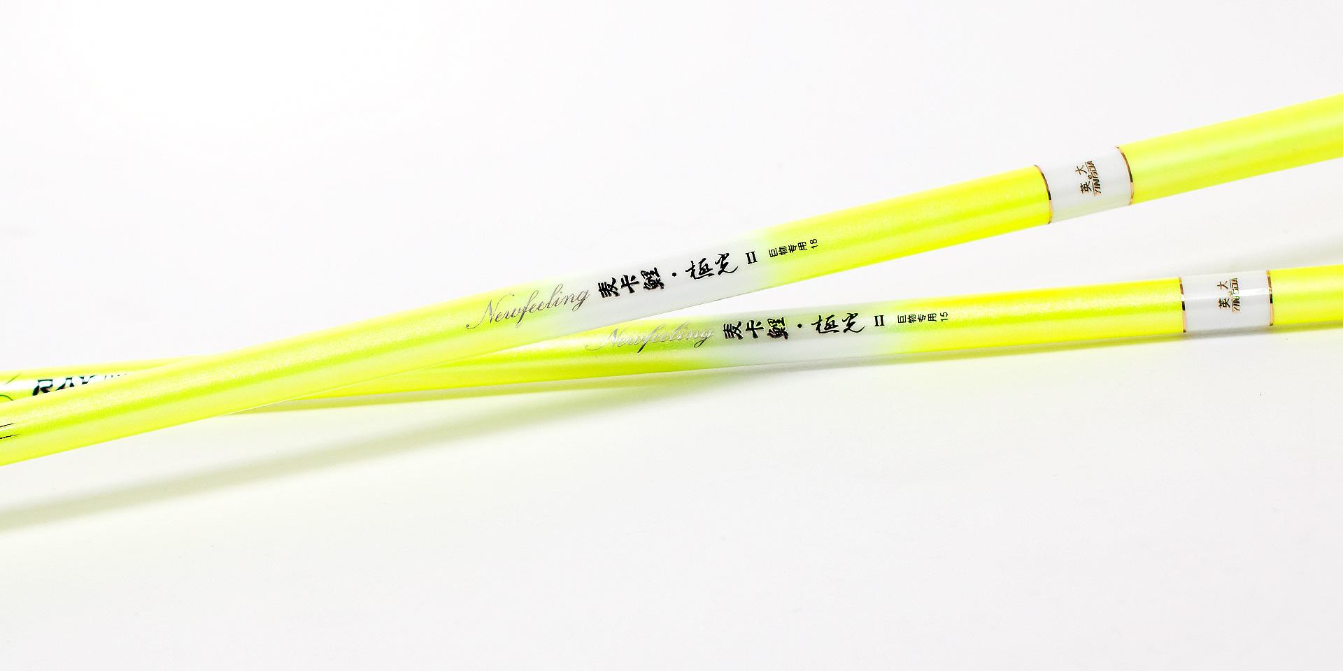 竿身涂装设计以RAY为主题元素,搭配若草色闪金包裹整个竿体,简约时尚、又显清新靓丽的华贵气质