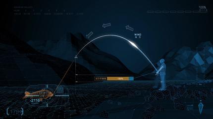 英大动力平衡竿,开启您对钓具的全新想象 中文版