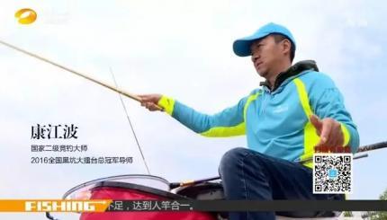 康江波天津黑坑实战感受:这支竿子非常适合黑坑鱼情!