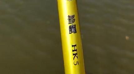 多魔HK5试水开光 钓友感言:手感真的好!