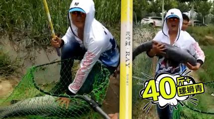 40斤螺蛳青!麦卡鲤RAY这个线组有点夸张啊!