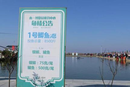 安徽临泉:FTT第三站场地掠影