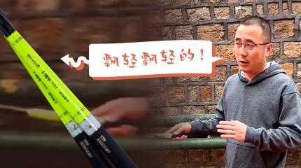 """""""有刚性,却飘轻飘轻的!""""崔日大师静态测评十周年10H"""