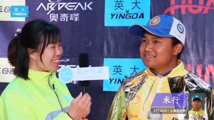 """""""竞技之王""""古意RAY征战FTT上海站,看四强选手怎么说?"""