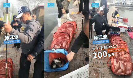 康江波大师爆护200斤 有多魔HK12太轻松了