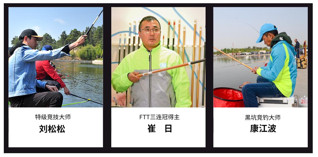刘松松、崔日、康江波共同验证