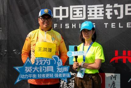 FTT浦口站八强王洪泽:只要快鱼情 都是用它打 飞一斤的也没问题