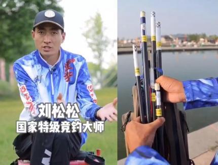 """""""全能王""""全国钓鱼锦标赛刘松松赛场风姿"""