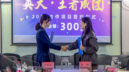 英大钓具签约湖南卫视S+级栏目《王者成团》